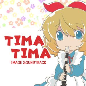 TIMATIMA IMAGE SOUNDTRACK