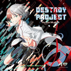 DestroY ProJect【CD版&Hi-res DL版】