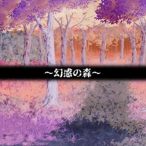 【フリー】風のリュート ~恋人未満の戦士たち~(15推)ver.2.01