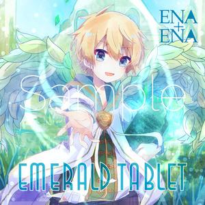 【アルバムCD先行予約】ENA+ENA New Album 『Emerald Tablet (エメラルドタブレット) 』初回限定盤