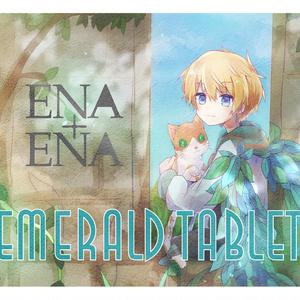 ENA+ENA エメラルドタブレットブランケット