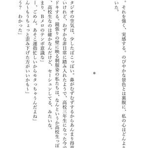 黄昏色のクオリア(DL版)
