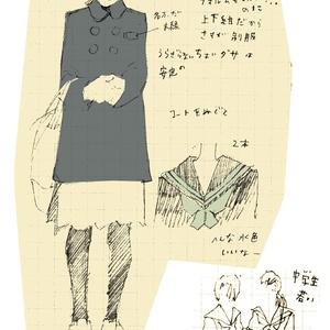 京都 制服スケッチポストカード 3枚組【3枚セットは在庫わずか】