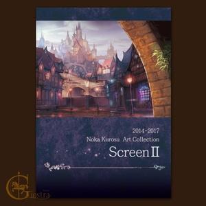 ScreenⅡ