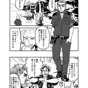 グズマくんが挫折していく話【ポケモン漫画同人誌】