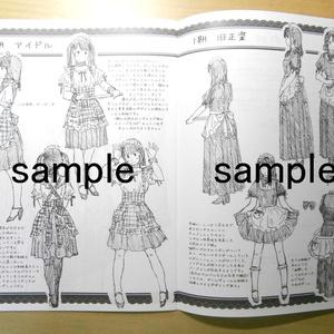 M'sMelody制服本2002~2018(普通郵便発送)