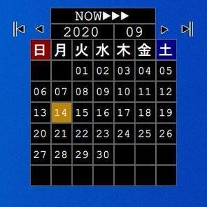常駐カレンダー