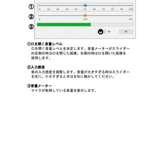 だれでもVtuber Ver2【64bit】