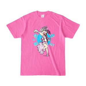 私が追い風Tシャツ(濃ピンク)