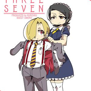 【サンプル】THREE SEVEN【シンステ6STEP新刊】