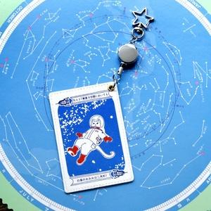リール付きパスケース『なんと三角 無重力』宇宙を旅する白猫マイカシリーズ