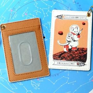 リール付きパスケース『なんと三角 火星探検』宇宙を旅する白猫マイカシリーズ