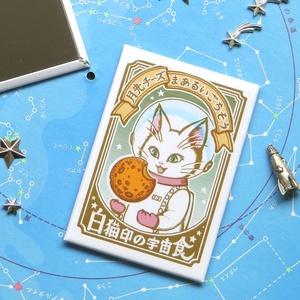 缶ミラー『白猫印の宇宙食 月光味』宇宙を旅する白猫マイカシリーズ