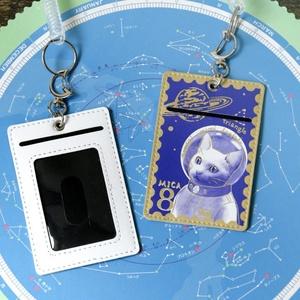 パスケース『キャプテンマイカ切手』宇宙を旅する白猫マイカシリーズ
