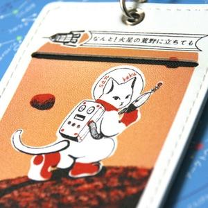 パスケース『なんと三角 火星探検』宇宙を旅する白猫マイカシリーズ