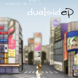 dualside ep