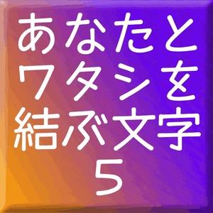 セプテンバーN5(Win用)