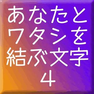 セプテンバーN4(Win用)