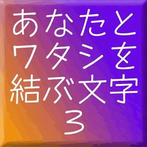 セプテンバーN3(Win用)