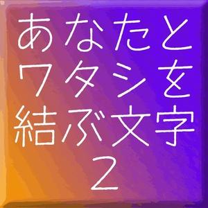 セプテンバーN2(Win用)