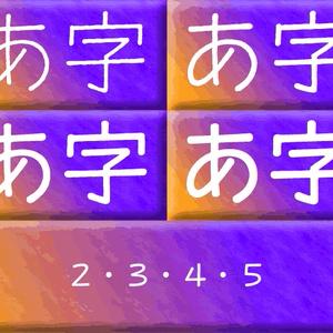 セプテンバーNセット(Mac用)