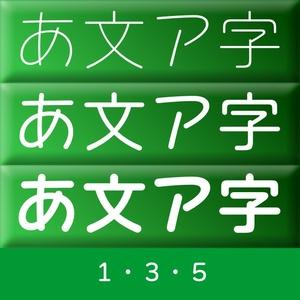 キャピレラ135セット(Mac用)