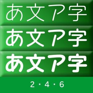キャピレラ246セット(Mac用)