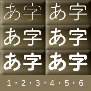墨東レラ全部セット(Mac用)
