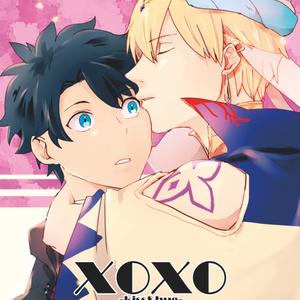 xoxo-kiss&hug-