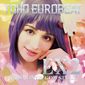 TOHO EUROBEAT EX2 〜GOD SONGS GOD SINGS〜【パッケージ版】