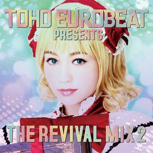TOHO EUROBEAT presents THE REVIVAL MIX 2【パッケージ版】
