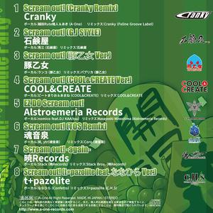 Scream out! 〜Tribute Party〜【パッケージ版】(第15回 博麗神社例大祭)