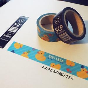 【SCP-1356】マスキングテープ