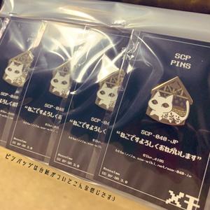【SCP-040-JP】ピンバッチ