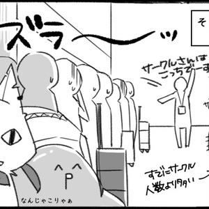 【収容違反インシデント2019-003】Illustration Fan Book【Vol.02】