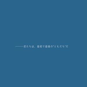 CoC魔法学校CP「エアツェールング・ダス・エンデ」