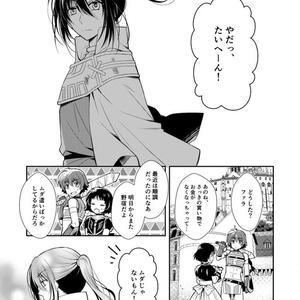 【TOE】恋色アンリミテッド