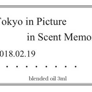 Tokyo in Picture in Scent Memory【お値下げ】