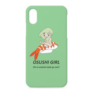 iPhone X ケース OSUSHI GIRL EBI