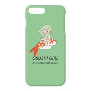 iPhone 8 Plus / 7 Plus ケース OSUSHI GIRL