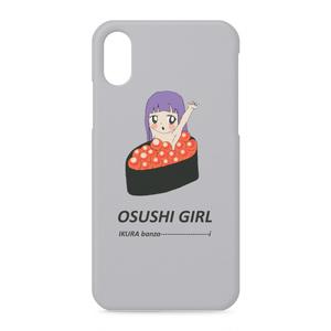 iPhone ケース OSUSHI GIRL
