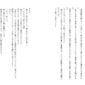 【LETTER】LETTER―手紙を出した人を探す物語―(下巻)