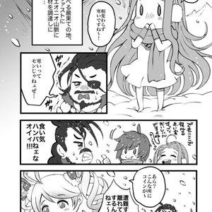 C95新刊「お空ぐらし」
