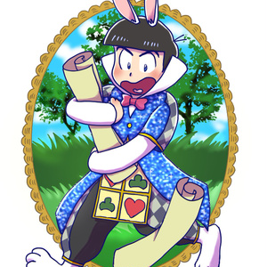 カラ松(ニートの国:ウサギ)アクリルキーホルダー