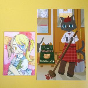 ATCカード『恋する乙女』