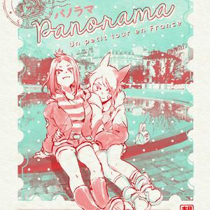 Panorama【SET】