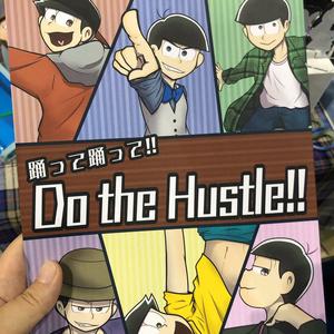 踊って踊って!! Do the Hustle!!