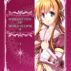 INTRODUCTION OF WORLD ECLIPSE  -Ⅱ-