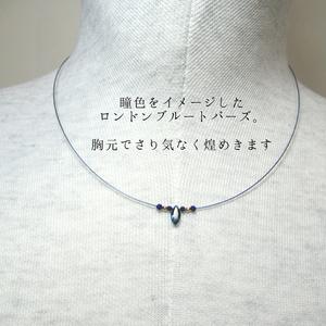 【山姥切国広イメージ】ぷちネックレス