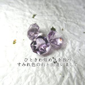 【蜂須賀虎徹イメージ】ぷちネックレス